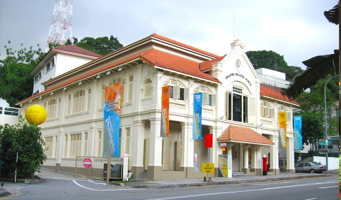 Singapore Philatelic Museum di Singapura